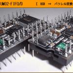UM02_FIFO_D