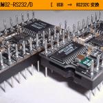 UM02_RS232_D