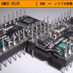 UM02_RS_D
